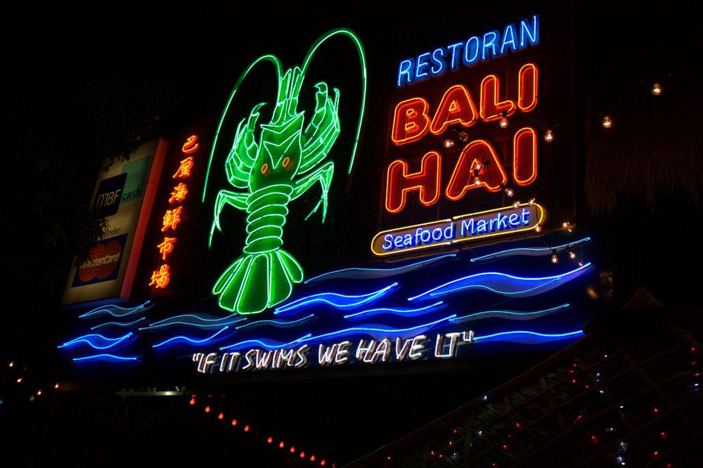 Bali Hai Seafood Goodies First