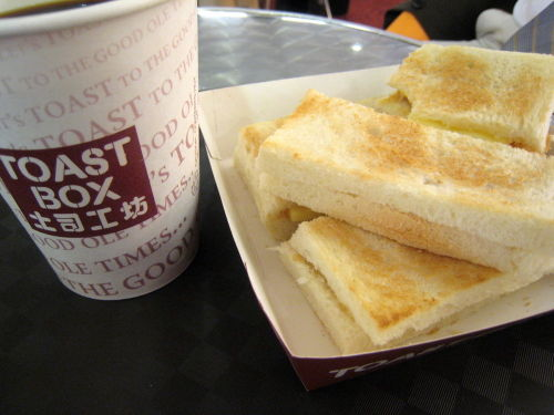 Toast box kaya toast