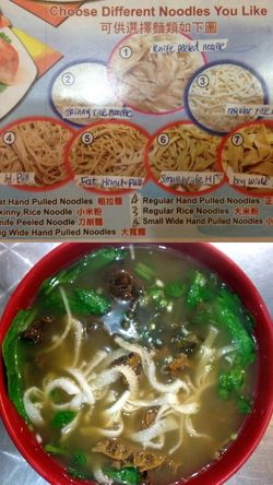 Tasty hand pulled noodles duo
