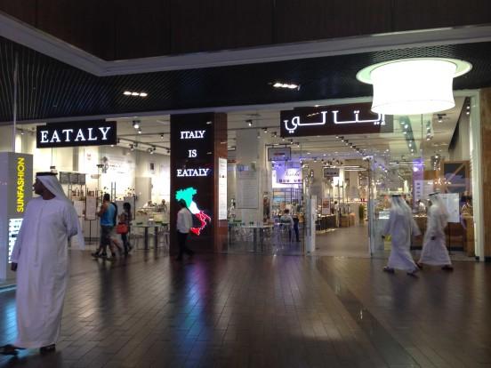 eataly dubai mall