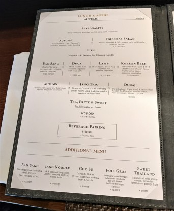 mingles menu