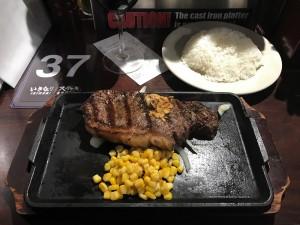 ikinari steak platter